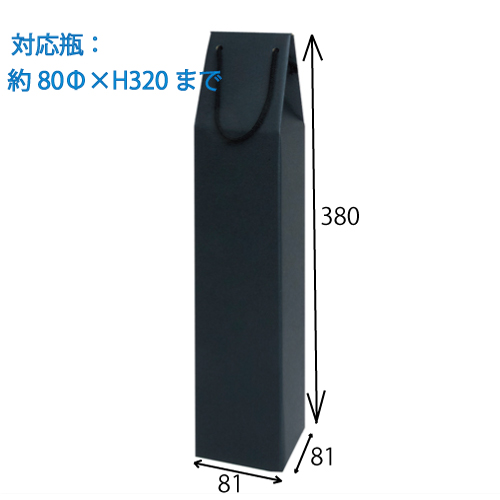 (K-304C)ワイン1本用手提箱 黒 100個