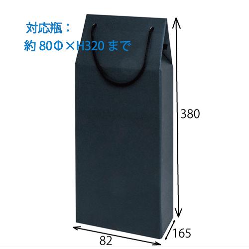 (K-510B)ワイン2本用手提箱 黒 50個