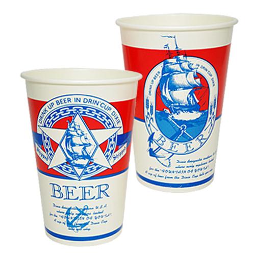 業務用 紙コップ16オンス ビールカップ(2デザインアソート) 494ml 1000個