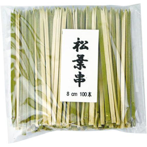 竹串 (松葉串) 8cm 100本
