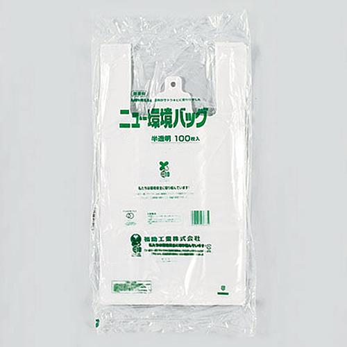 福助工業 レジ袋 ニュー環境バッグS Bマーク 2500枚