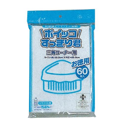 福助工業 三角コーナー用水切りゴミ袋 ポイッコすっきり君 60枚 お得用 2400枚(60枚入×40袋)