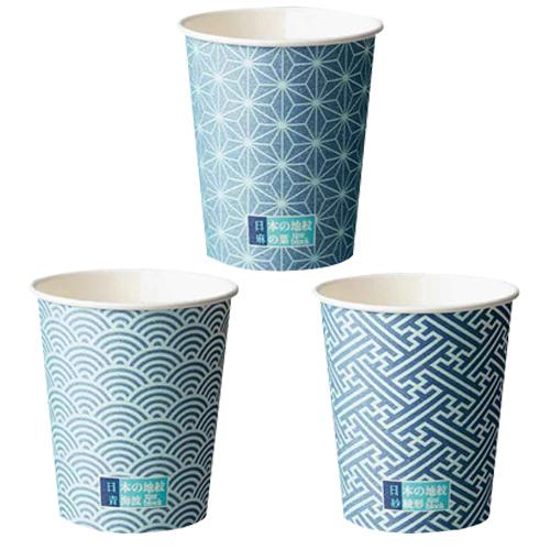 サンナップ デザインカップ 紙コップ7オンス(日本の地紋)3柄アソート 2500個