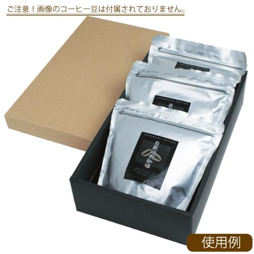COT-171 コーヒー用アルミスタンド3パックギフト箱 50枚
