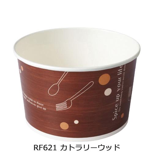 RF621 ロールFカップ カトラリーウッド 600枚