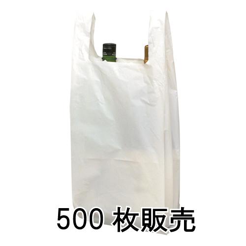 レジ袋(一升瓶/ビン2本用)500枚