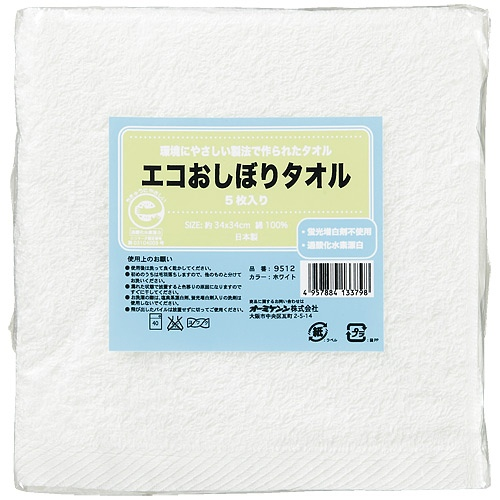 9512 綿エコおしぼりタオル(38g) 34cm×34cm 5枚セット
