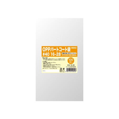 HEIKO パートコート袋 OPP#40 16-28 500枚