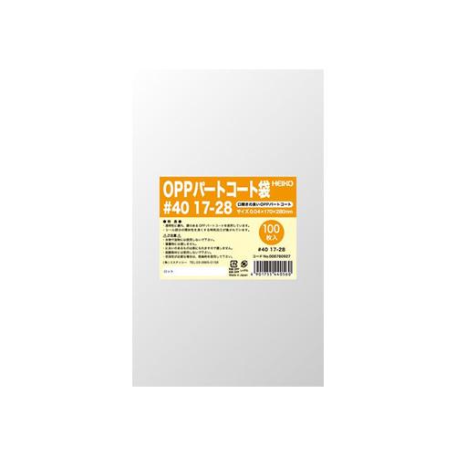 HEIKO パートコート袋 OPP#40 17-28 500枚