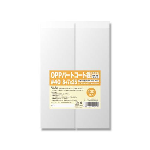 HEIKO パートコート袋ガゼット OPP#40 8+7×25 500枚