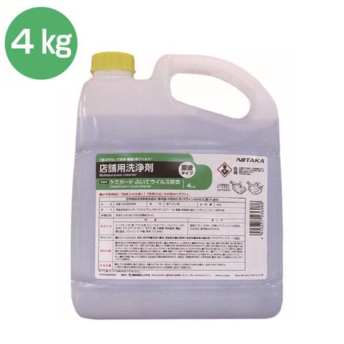 ★ニイタカ 清掃用除菌洗剤 ケミガードふいてウイルス除去 4kg