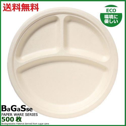 バガス CMP-10/3B MBP仕切皿 500枚