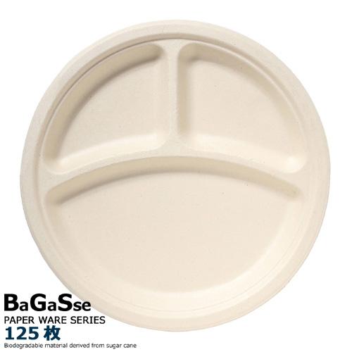 ★バガス CMP-10/3B MBP仕切皿 125枚