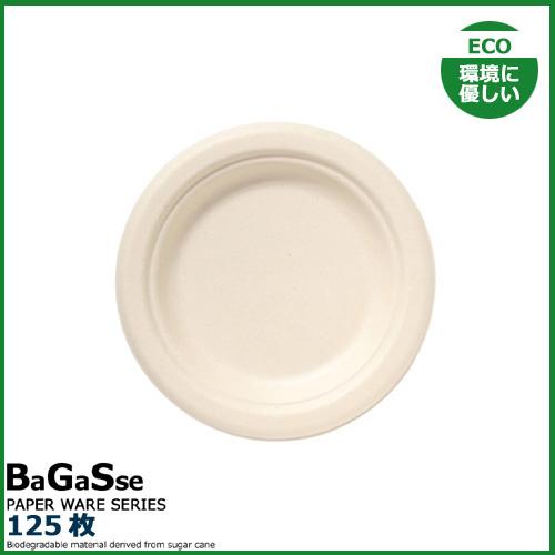 ★バガス 6PB MBPプレート 125枚