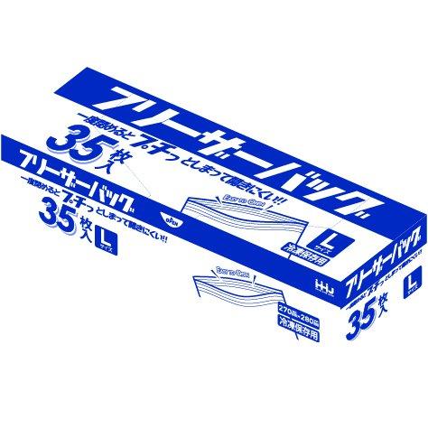 ★KZ16 フリーザーバッグL 増量タイプ 35枚