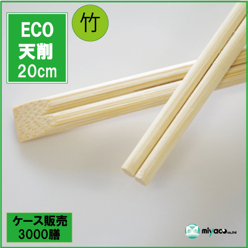ECO竹箸天削(4.3×200mm)3000膳