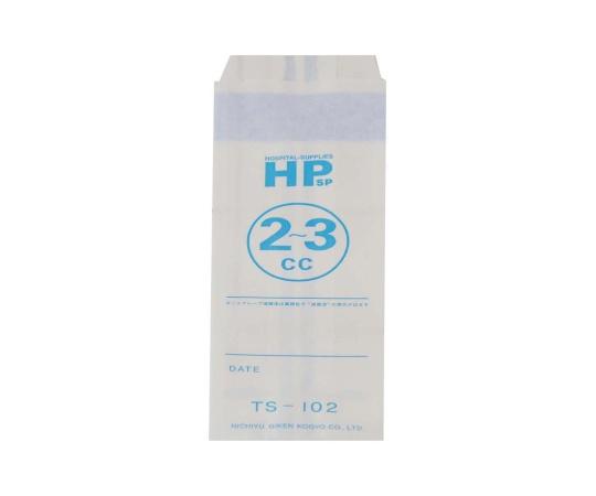 HP滅菌バッグ 55×150mm 1000枚