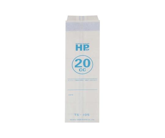 HP滅菌バッグ 70×230mm 1000枚