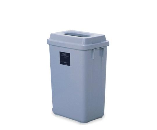 分別収集容器 ゴミ箱 グレー