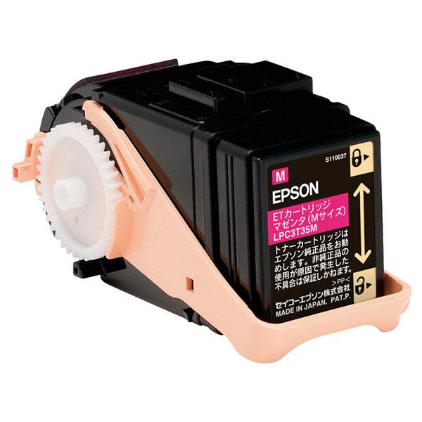 純正EPSON LPC3T35M トナーマゼンタ