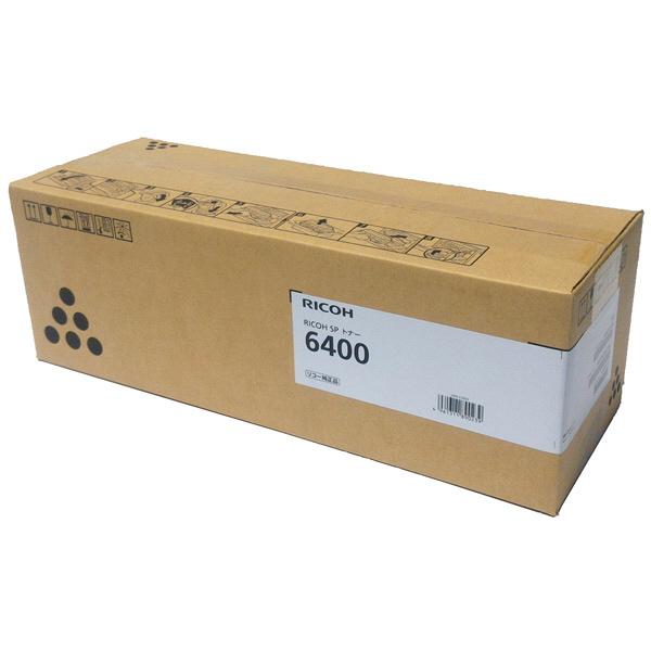 純正RICOH IPSIO SP トナー 6400