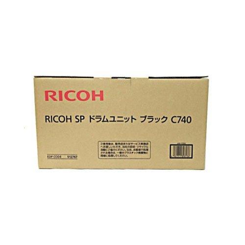純正RICOH IPSIO SP感光体ドラム ブラック C740