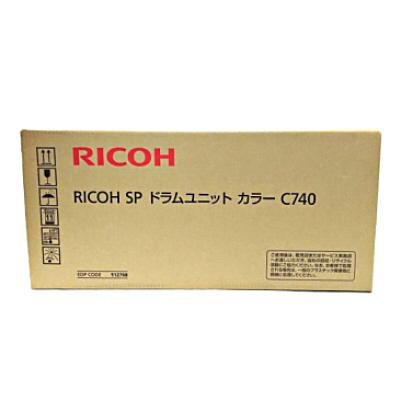 純正RICOH IPSIO SP感光体ドラム カラー C740