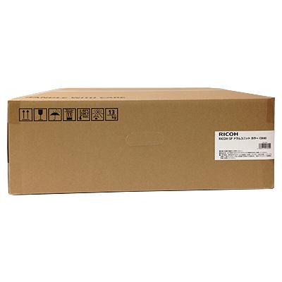 純正RICOH IPSIO SP感光体ドラム カラー C840