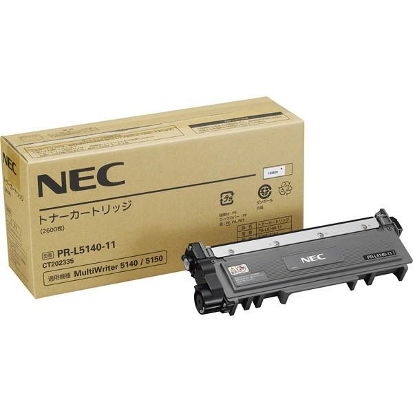 純正NEC PR-L5140-11