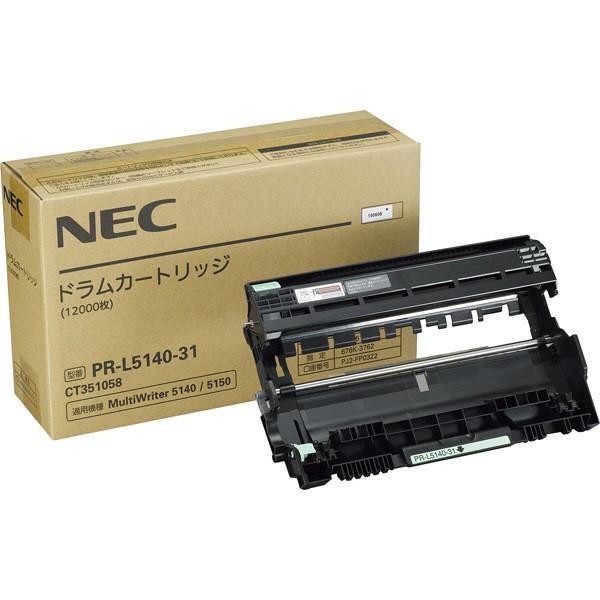 純正NEC PR-L5140-31 ドラム