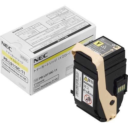 純正NEC PR-L9110C-11 イエロー