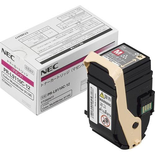 純正NEC PR-L9110C-12 マゼンタ