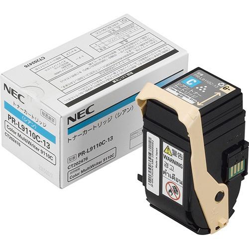 純正NEC PR-L9110C-13 シアン