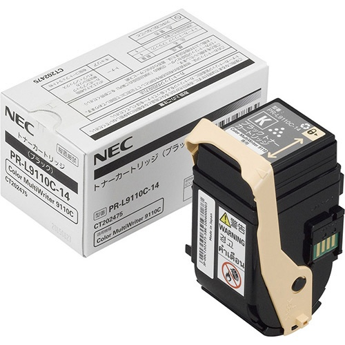 純正NEC PR-L9110C-14 ブラック