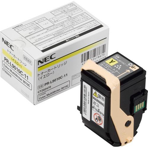 純正NEC PR-L9010C-11 イエロー