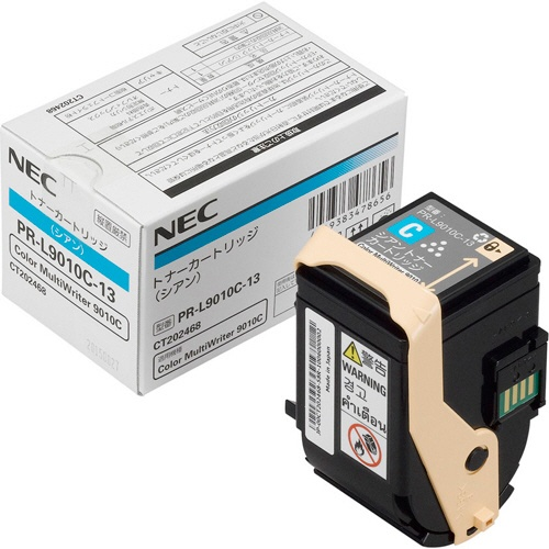 純正NEC PR-L9010C-13 シアン