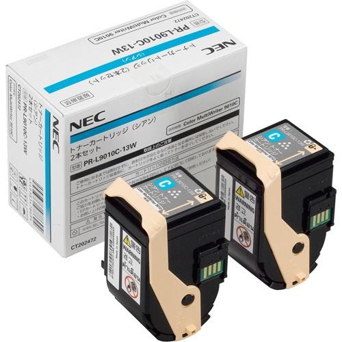 純正NEC PR-L9010C-13W シアン 2本セット