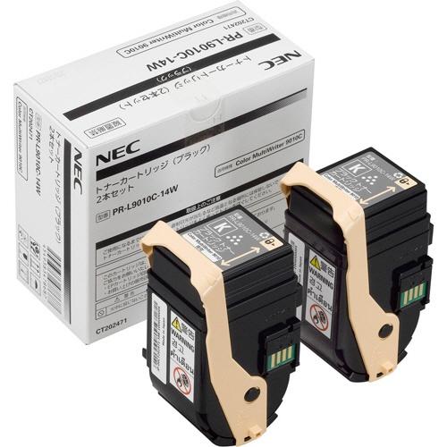 純正NEC PR-L9010C-14W ブラック 2本セット