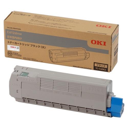 純正OKI TC-C4DK2 ブラック大容量