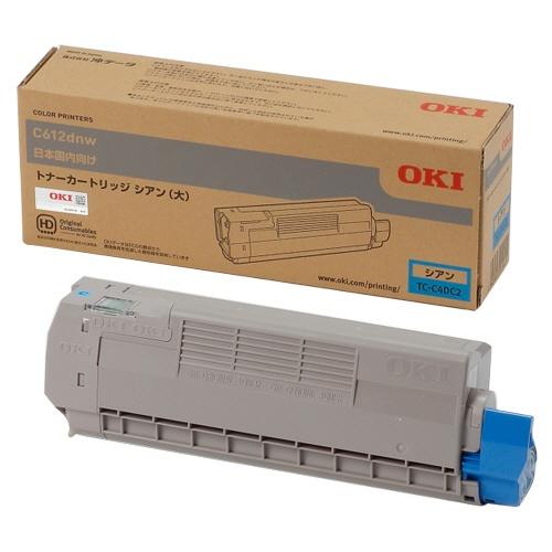 純正OKI TC-C4DC2 シアン大容量
