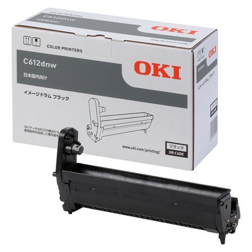 純正OKI DR-C4DK イメージドラム ブラック