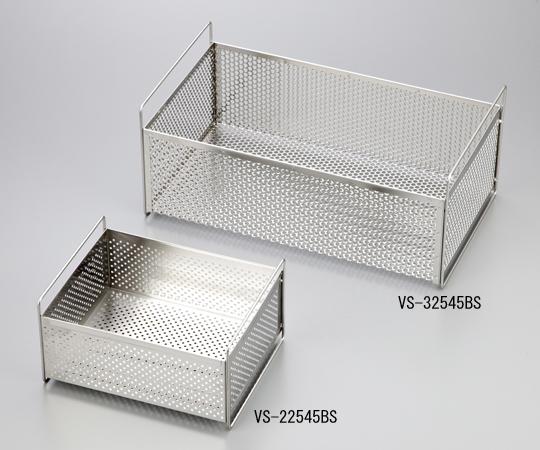 2周波卓上大型超音波洗浄器用 バスケット(VS-32545用)