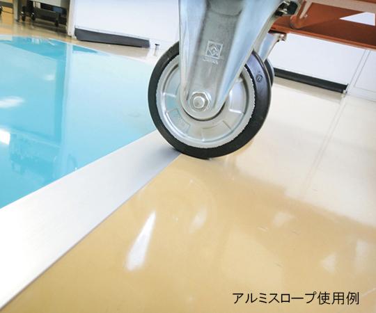 エコクリーン粘着マット用 アルミスロープ 1200×60 厚み3mm