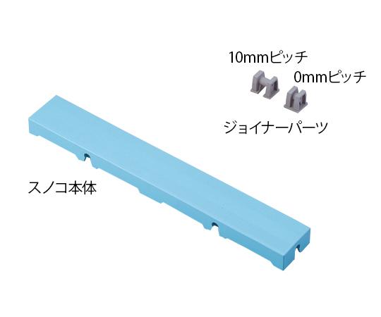 スノコJ ジョイナー 10mmピッチ 20個