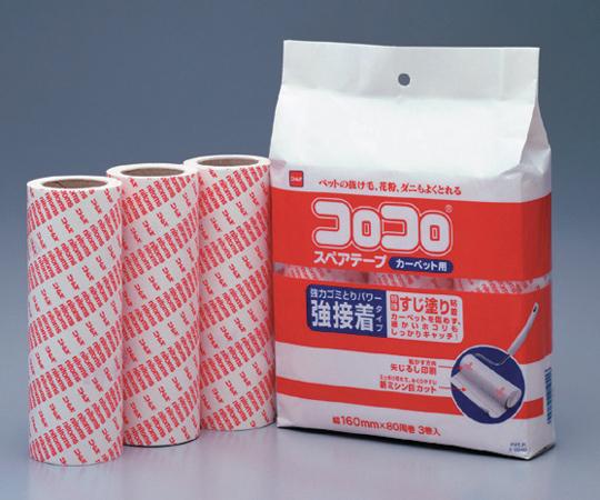 コロコロ C3320・C3310用 替テープ 3巻入