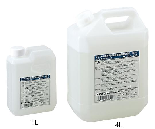 ミネラル洗浄剤 SRS-K 4L