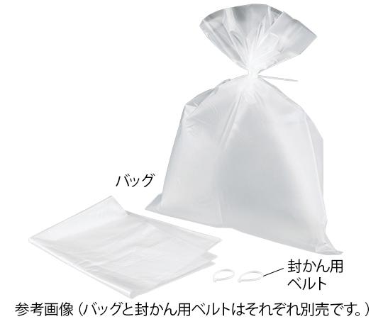 耐熱PPバッグ封かん用ベルト