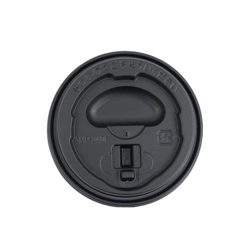 リフトアップLID(SMP-340E-LF)黒 1250枚