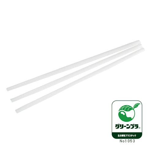 ★生分解性PLAストロー(裸6×210mm)ナチュラル 500本