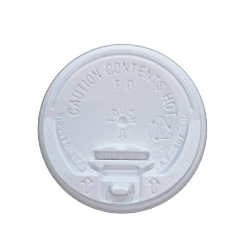 ★業務用 HEIKO 発泡断熱紙コップ12オンス用 ドリンク蓋 ホワイト 50枚